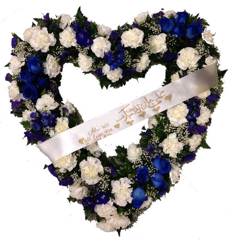 Sofia Florist Funeral Wreaths Flowers Delivery Sofia